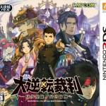 The-Great-Ace-Attorney-JP-Box-Art_05-26-15-600x534