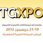 tgxpo2012