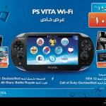 PS-Vita-2013-Offer---Wi-Fi-Rev2-(Web)
