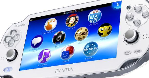 White-PS-Vita