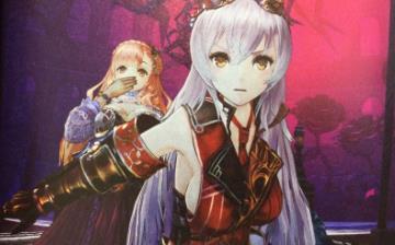 Gust تكشف عن مشروعها الجديد Yoru no Nai Kuni من مبتكر سلسلة Fatal Frame