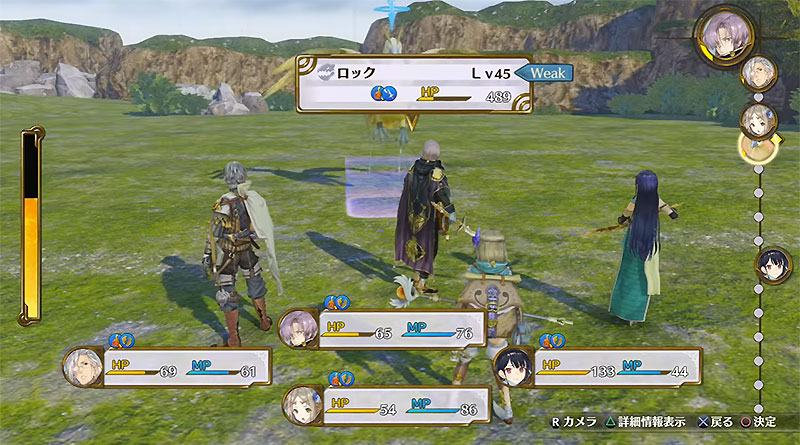 atelier-firis-the-alchemist-and-the-mysterious-journey-ps-vita-ps4-20161021-2