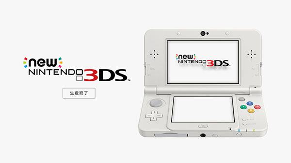 New-3DS-Production-Ended-Japan