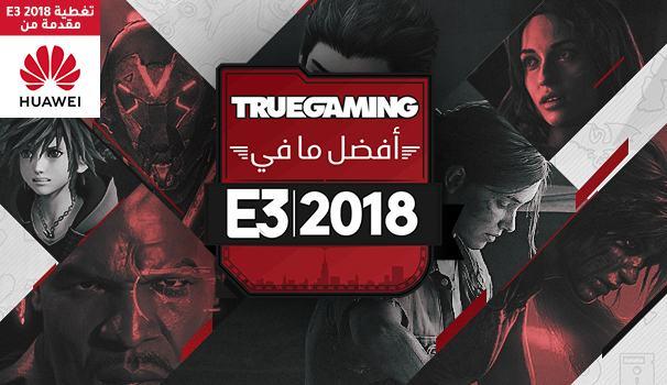 e3-awards-2018