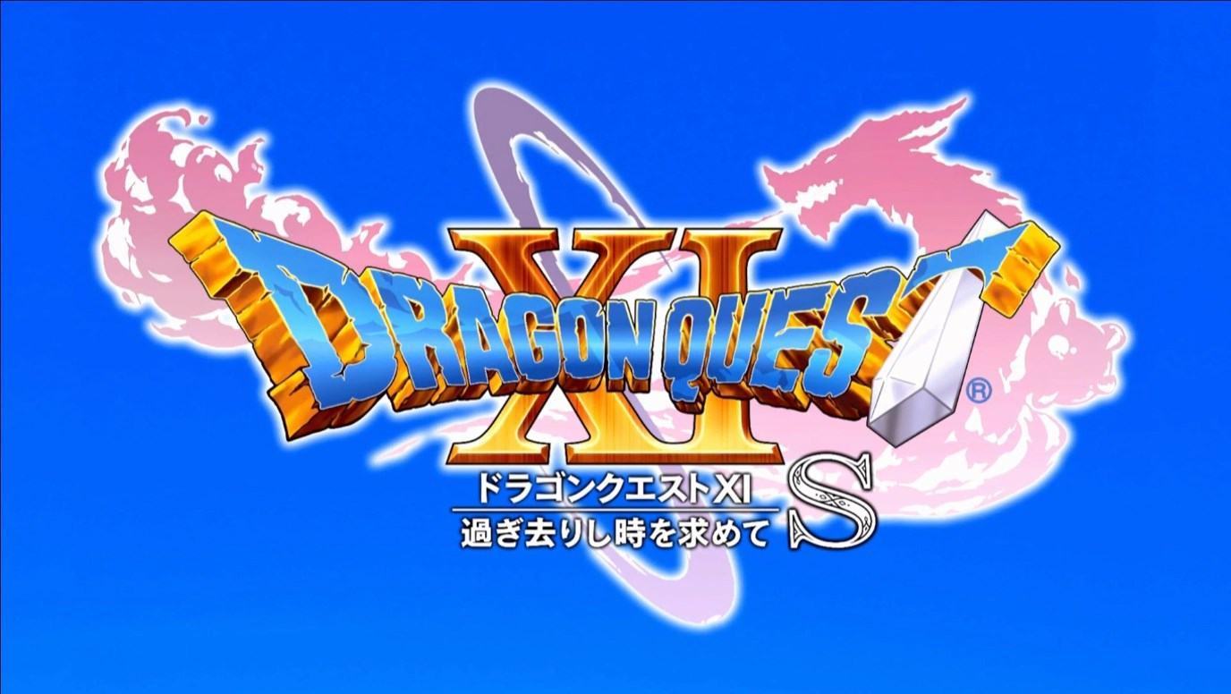 DragonQuestXIS