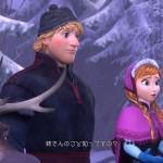 Kingdom Hearts تحصل مجموعة الصور Kingdom-Hearts-IIIb-