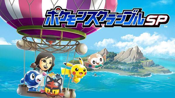 الإعلان لعبة Pokemon Rumble للأجهزة Pokemon-Rumble-SP_05