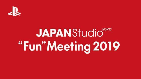 إستديوهات سوني اليابان تستعد لحدث خاص بشهر نوفمبر بعنوان Fun Meeting 2019